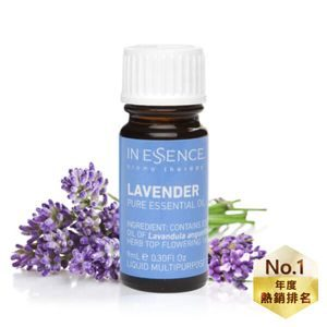 IN-ESSENCE-lavender-oil-essence