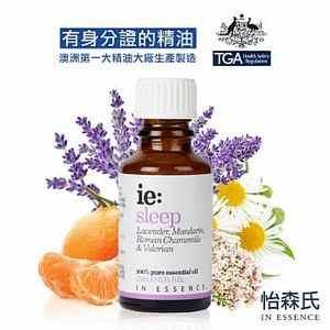 IN-ESSENCE-sleep-oil-essence