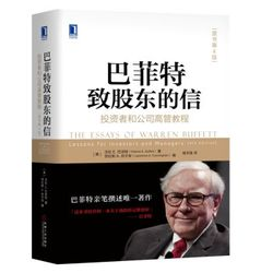 essay-of-warren-buffett-book