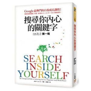 search-inside-book