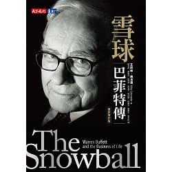 snowball-book